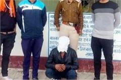 vicious arrested from jharkhand