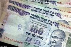 mc issued bonus to sehab employees