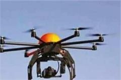 illegal mining and illegal dredging now preparations to monitor drone