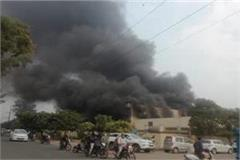 blue different and chemical company fires fierce fire