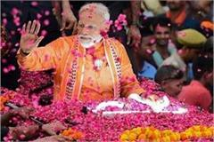 dev deepawali pm modi will visit kashi tomorrow learn the full program