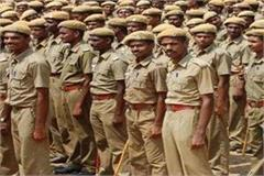 good news yogi government removed 18912 posts of police constable