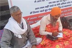 jarnail brar wrote a letter to narendra modi with blood