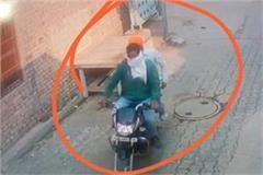 2 lakh rupees fired at pistol tip in dealer s house