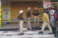 big news firing on dera lover