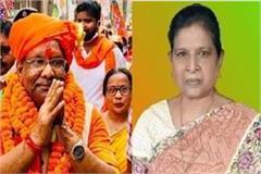 tarkishore prasad renu devi becomes deputy cm of bihar