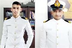 2 youth of jogindernagar becomes sub lieutenant in navy