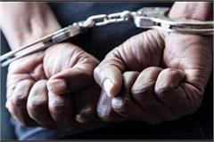 charas recovered from youths during police patrolling arrested