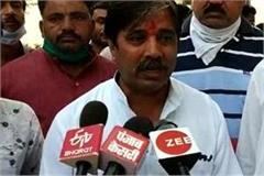 supporters of bjp candidate beat up congress workers