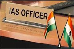 transfered express ran in up transfer of 10 senior officers