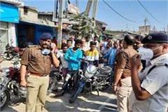 2 lakh looted from gramin bank in samastipur police raiding