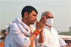 bhupinder singh hooda thanked the public after winning in baroda