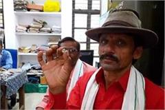 worker found a diamond at the time of digging in panna