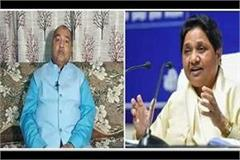 mayawati wants to send dalits to china by making them buddhists ranjeet bahadur