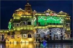 mathura prem mandir will open for devotees from november 11