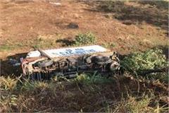 the truck overturned in a 100 feet deep ditch at a bloody turn in dhaliara