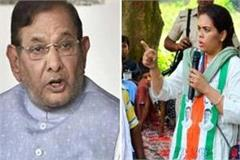 subhashini yadav s daughter s defeat of veteran bihar leader sharad yadav