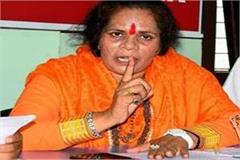 muslims no longer trust ali want to sit in bajrang bali s lap sadhvi prachi
