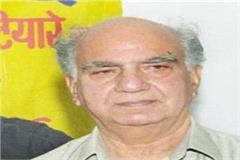 palampur gudiyha case double investigation shanta