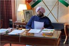 punjab cabinet amends migrant labor rule