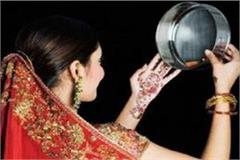 karva chauth these unique stories of love