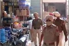 police raid on fireworks store