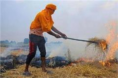 seven farmers arrested for burning stubble in saharanpur