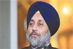badal dal received a big blow 2 members of delhi committee resign
