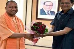 yogi made a big decision regarding reservation of dalits dr nirmal