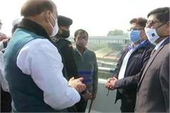 minister rajnath singh visited lucknow to inspect development works