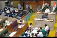 manohar lashed out at the opposition in the assembly session