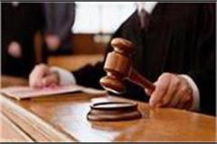 convicted drug smuggler woman imprisoned for six months and fined