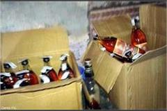 20 box of alcohol recovered from car