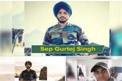 punjab government s announcement for the family of martyred soldiers