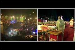 pm modi donated at rajghat 84 ghats of kashi illuminated with 15 lakh lamps