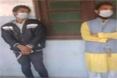 saharanpur up ats arrested 2 suspected terrorists