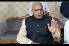 ranbir gangwa said baroda s people were misled so bjp lost the election