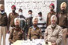 heroin smugglers arrested