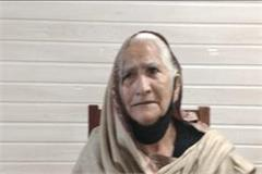 police filed fir against elderly woman