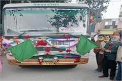 dhawal showed green signal to the bus from khundiya to tanda