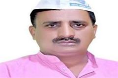 aap in preparation for up district panchayat elections