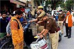 lucknow police strict regarding traffic rules challans 1258 people