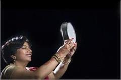 karwa chauth 2020 timing of moon in your city