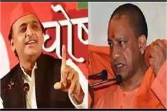 yogi has become disastrous as soon as elections are near akhilesh
