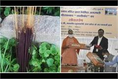 blessing incense sticks a source of income for women