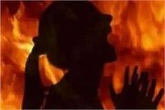 amethi the death of a teenager who attempted self immolation