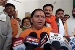 uma bharti spoke about farmer movement