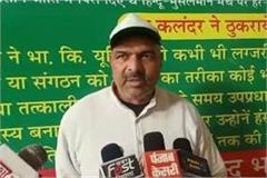 ramraj dhul said 500 farmers organizations will travel to delhi