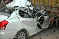 a high speed car entered a standing dcm the couple died
