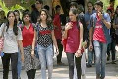 universities to open in up from november 23 these rules have to be followed